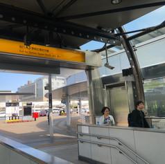 Take exit A3 at Tsukuba Station