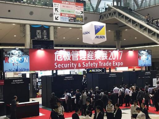 危機管理産業展【RISCON TOKYO】2017に出展しました