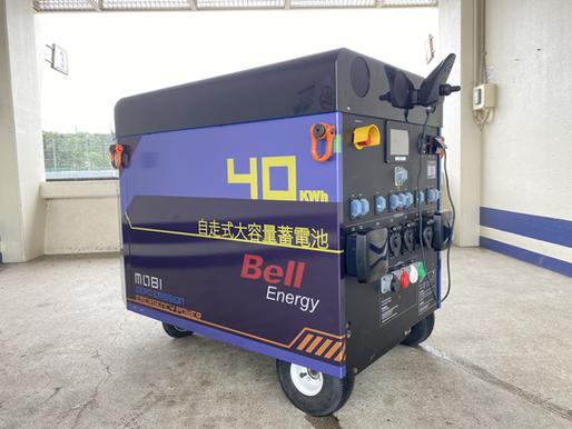 【MOBI GEN】つくばサーキットにてパイクスピークに参戦を予定していたGLMの「トミーカイラZZ」テスト走行が行われ、MOBI GENがEVへの電力供給をしました。