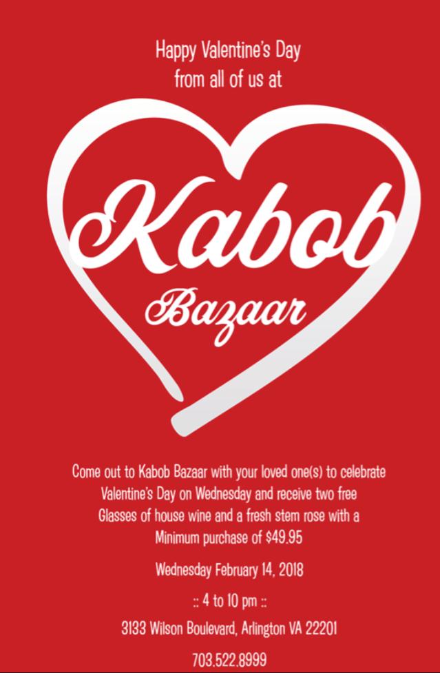 Valentine's Day 2018 Kabob Bazaar