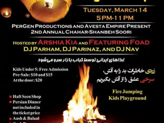 Kabob Bazaar at Chahar-Shanbe Soori: Tuesday, March 14th