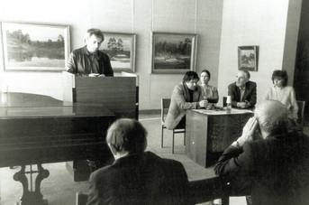 Отчётно-выборное собрание. 1990 год