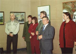 Открытие областной выставки. 2001 год.