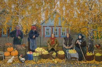 Щедрая осень