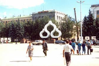 Знак (логотип) г. Рязани