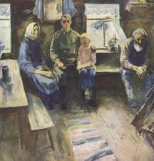 Проводы. 1941