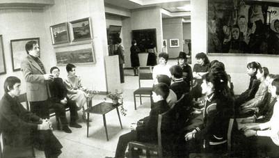 Областная художественная выставка, посвящённая XXVII съезду КПСС. 1986 год