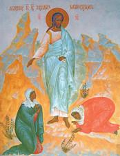 Явление Христа жёнам-мироносицам