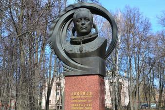 Памятник космонавту В.В. Аксёнову