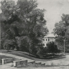 Художественный музей Рязани, вид из парка