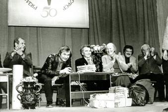 Празднование 50-летия Рязанской организации Союза художников России. 1990 год