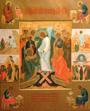 Воскресение Христово с праздниками