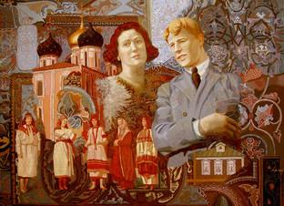 Есенин и Айседора