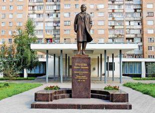 Памятник Н. Чумаковой в Рязани
