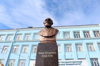 Памятник академику И.П. Павлову. Рязань