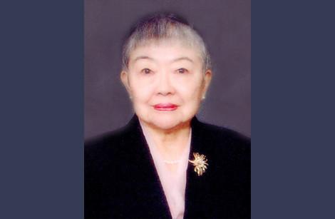 Celebrating Joy Nagamori Ito
