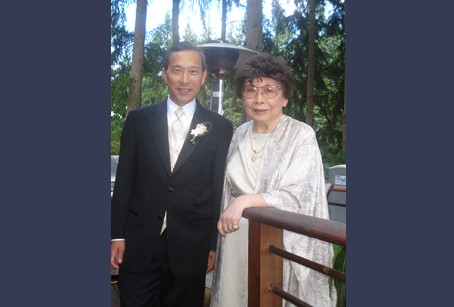Celebrating Marlene Inouye