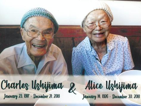 Charles and Alice Ushijima