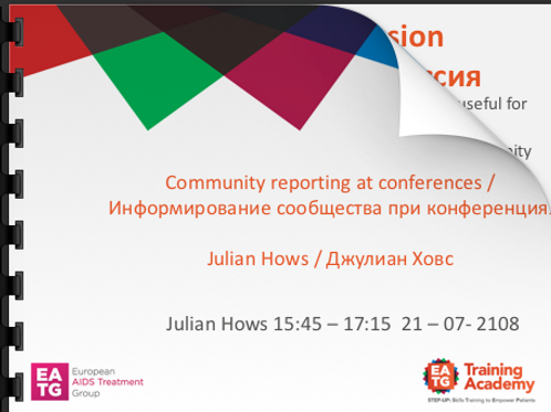 Community reporting at conferences / Информирование сообщества при конференцияx