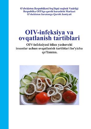 Nutrition and HIV - Uzbek in Latin