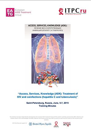 ASK Training 2015 Training Report