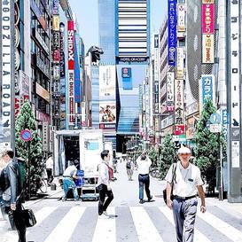 The very iconic Godzilla Road.jpe