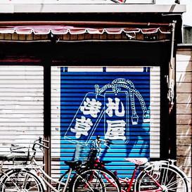 Tokyo street scenes before the typhoon..
