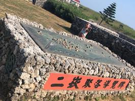 二崁集落_Erkan Ancient Residences