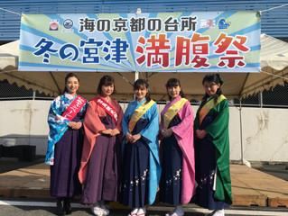 """冬の宮津 満腹祭 Gastronomy Festival feat. Oysters from """"Nihon-Sankei"""""""