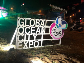 Global Ocean City Expo