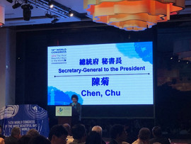 Chu Chen, Secretary General to the Presi