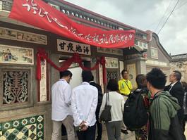 Nan-Liao Tour