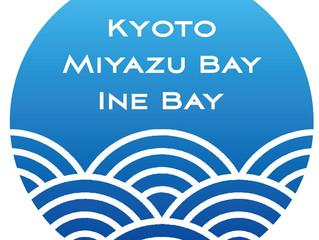 京都宮津湾・伊根湾のロゴマークが決まりました!! Let's Celebrate brilliant Debut of our New Logos!!