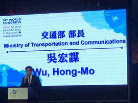 Hong-Mo Wu, Ministry of Transportation a