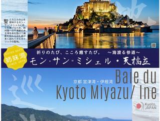 ポスター重版しました‼/Printed additional posters of our bays!!