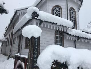 SNOWS...