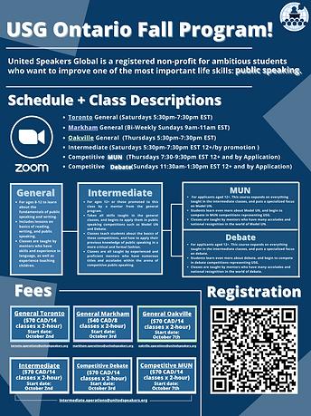 fall term info flyer eng.png