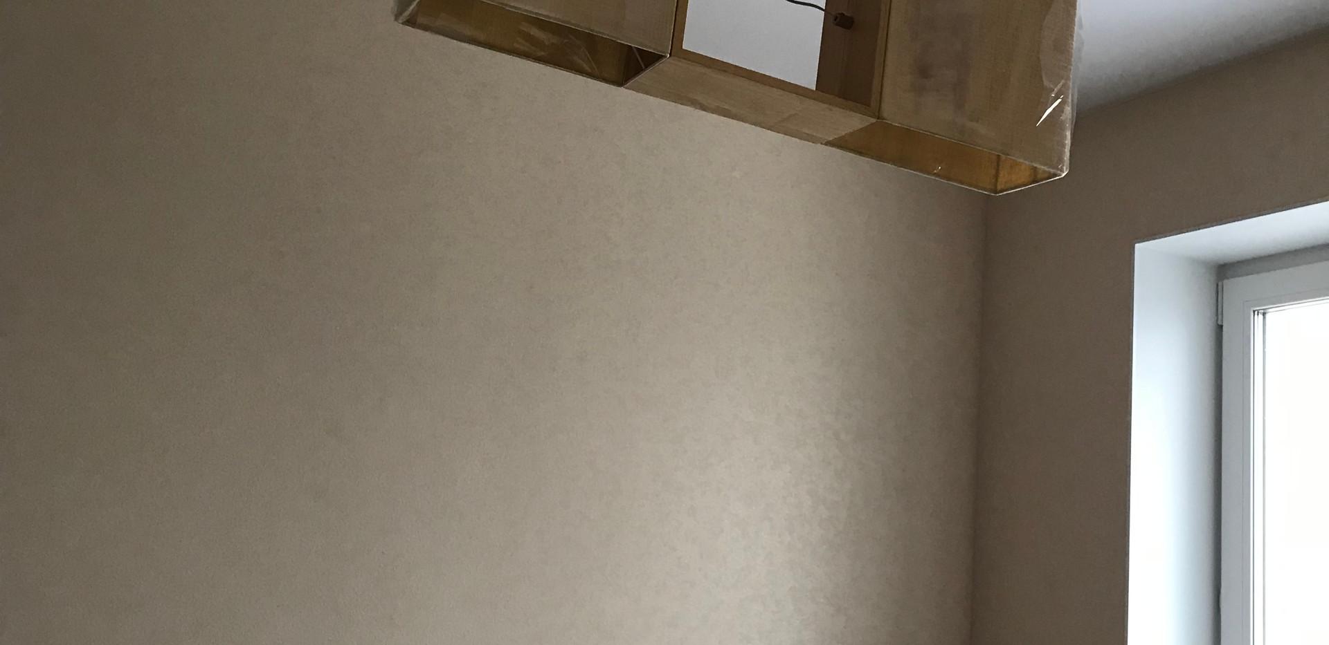Подбор и закупка светильников