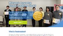 Minami-AoyamaTMC.png