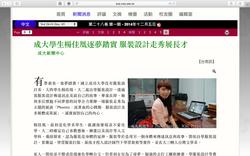 NCKU News Center