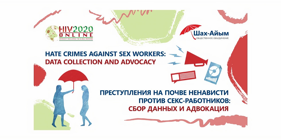 Hate Crimes Against Sex Workers: Data Collection and Advocacy