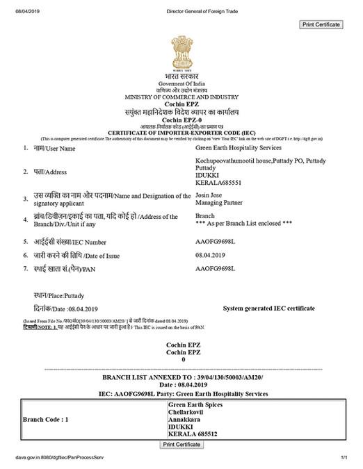 IEC certificate_page-0001.jpg