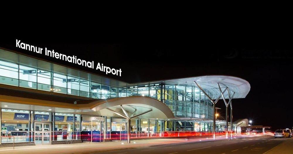 The Kannur International Terminal