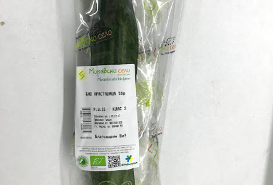 Био краставица 2 броя опаковка Моравско село