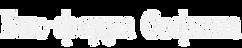 logo Sofina.png