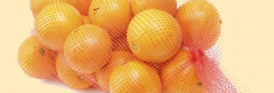 Грейпфрути червени за сок 2кг мрежа /1.65лв/1кг/