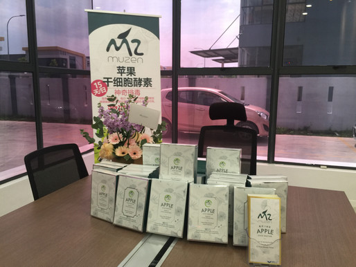 NUPUREE SDN BHD SIGNING CEREMONY AND MUZEN SOFT LAUNCH EVENT