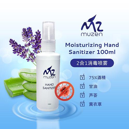 Muzen Lavender Moisturizing Hand Sanitizer - 100ml