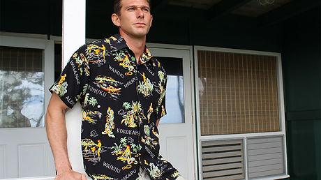 yves-vintage-hawaiian-shirt.jpg
