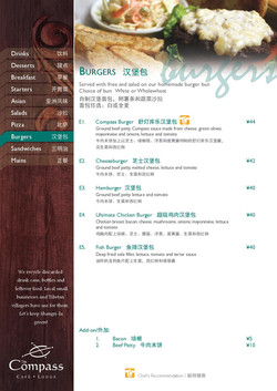 burgers 2014-page-001